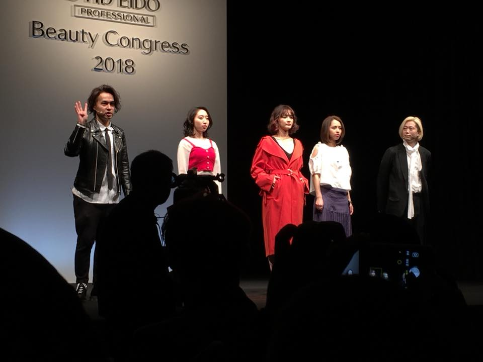 Shiseido professional beauty congress 2018