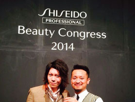 Beauty Congress 2014 2月