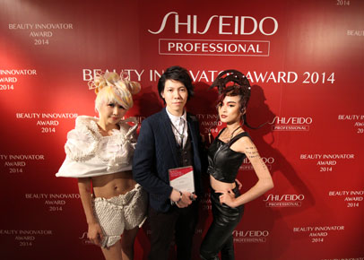 Shiseido Beauty Innovator Award 2014